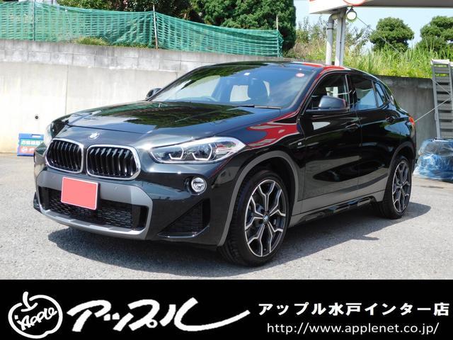 「BMW」「BMW X2」「SUV・クロカン」「茨城県」の中古車52