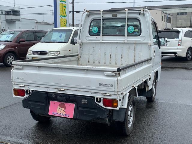 「スバル」「サンバートラック」「トラック」「茨城県」の中古車7