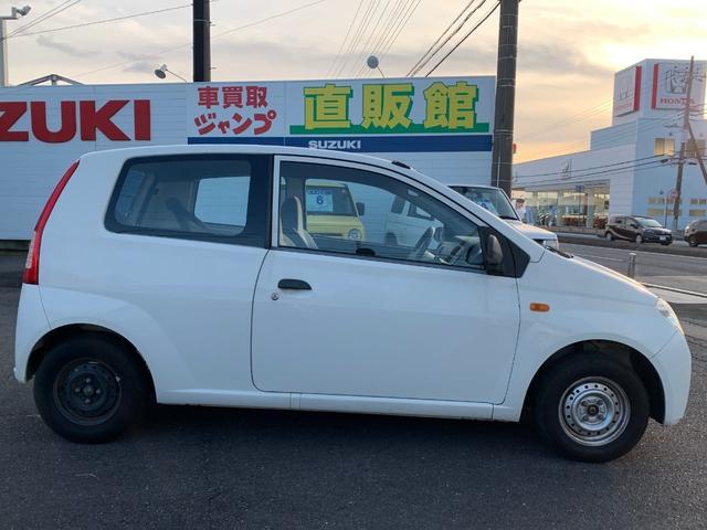「ダイハツ」「ミラ」「軽自動車」「茨城県」の中古車5