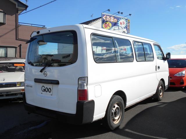 日産 キャラバン ワゴン DX 10人乗り ダブルエアコン オートマ車