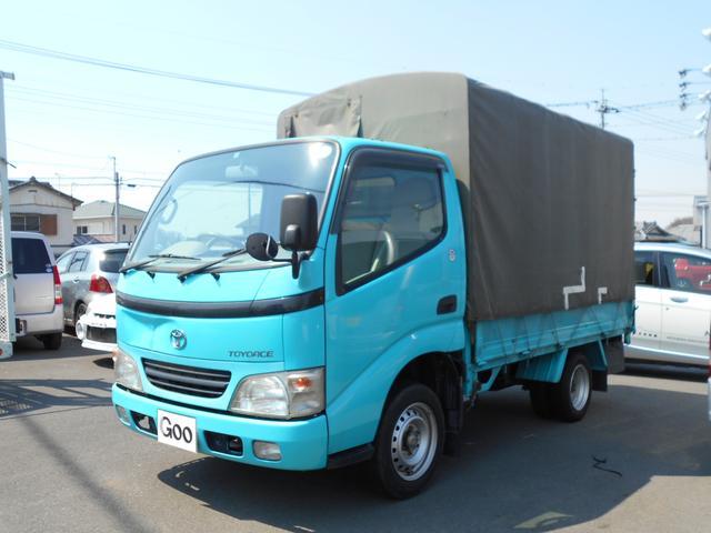 トヨタ ダイナトラック ホロ エアコン パワステ 5速マニュアル車