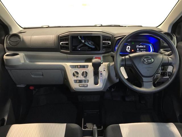 X リミテッドSA3 スマアシ3搭載車・横滑り抑制制御・オートライト&オートハイビーム・LEDヘッドランプ・前後コーナーセンサー・純正ナビ対応バックカメラ・リヤワイパー・キーレス&セキュリティアラーム(7枚目)