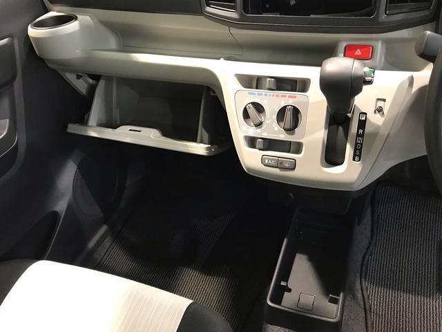 X リミテッドSA3 スマアシ3搭載車・横滑り抑制制御・オートライト&オートハイビーム・LEDヘッドランプ・前後コーナーセンサー・純正ナビ対応バックカメラ・リヤワイパー・キーレス&セキュリティアラーム(8枚目)