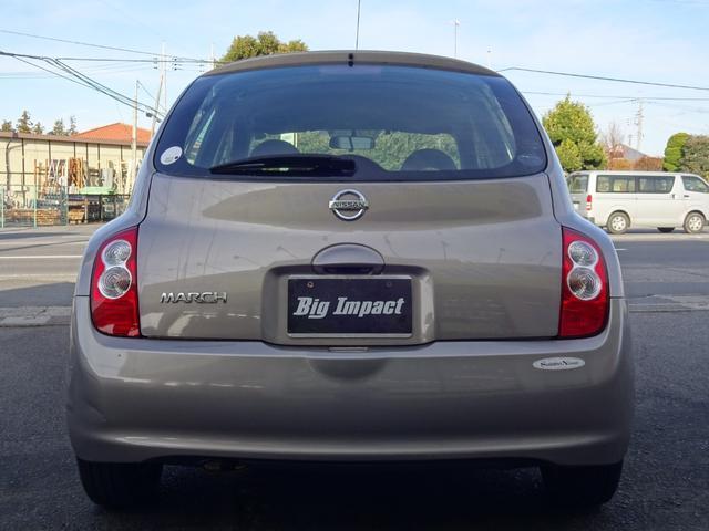 12B 法人1オーナー ユーザー買取車両(4枚目)