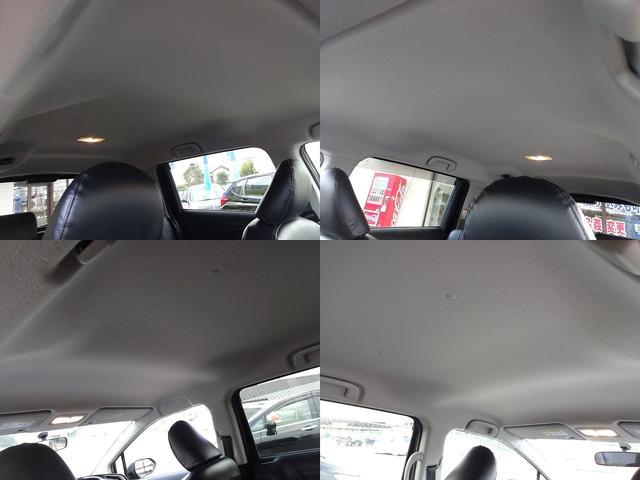 「トヨタ」「シエンタ」「ミニバン・ワンボックス」「茨城県」の中古車20