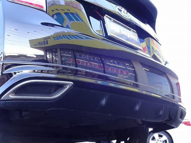 「トヨタ」「プリウス」「セダン」「茨城県」の中古車20