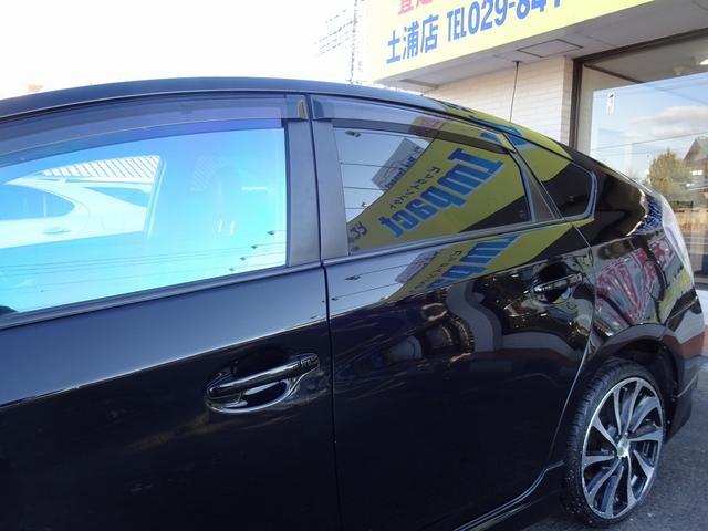 「トヨタ」「プリウス」「セダン」「茨城県」の中古車36