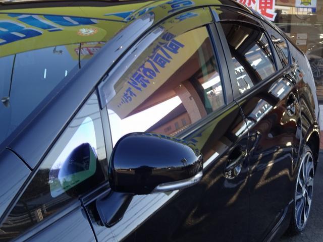 「トヨタ」「プリウス」「セダン」「茨城県」の中古車80