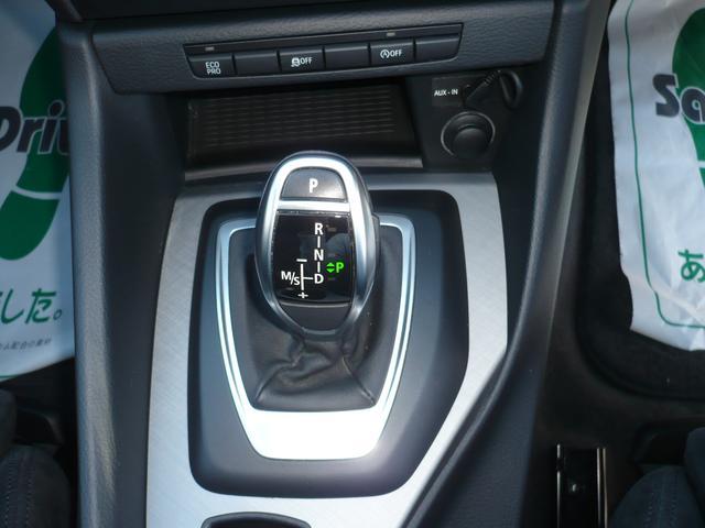 BMW BMW X1 S Drive 20i Mスポーツ 1オーナ