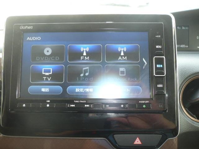 G・Lターボホンダセンシングカッパーブラウンスタイル 純正SDナビ TV Bカメラ ETC 1オーナー車(30枚目)