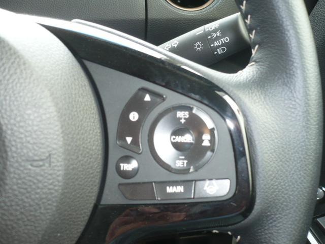 G・Lターボホンダセンシングカッパーブラウンスタイル 純正SDナビ TV Bカメラ ETC 1オーナー車(44枚目)