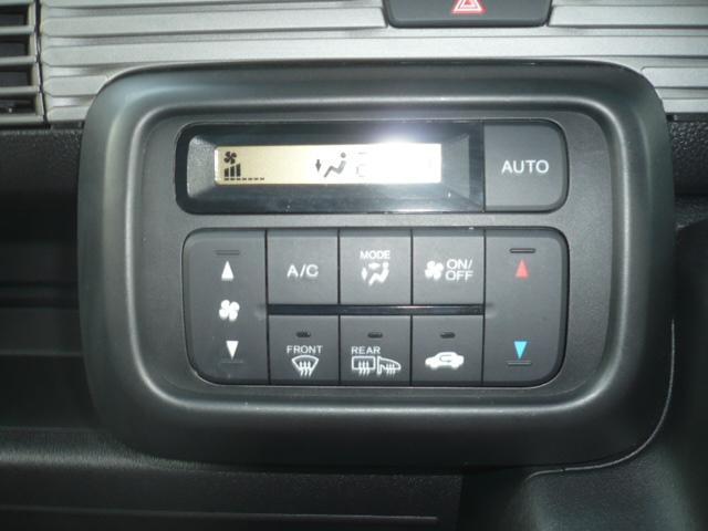 プラス スタイル ファン ホンダ センシング 4WD 衝突被害軽減ブレーキ 誤発進抑制機能 アダプティブクルーズコントロール LEDヘッドライト LEDフォグランプ  オーバーヘッドコンソール 社外SDナビ フルセグTV ドラレコ ETC バックカメラ(34枚目)