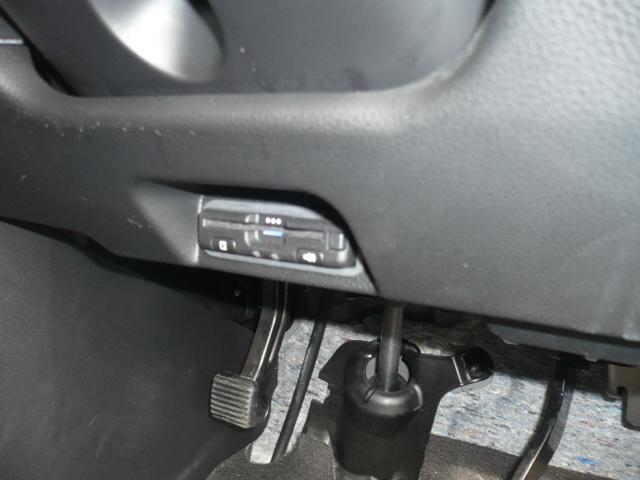 プラス スタイル ファン ホンダ センシング 4WD 衝突被害軽減ブレーキ 誤発進抑制機能 アダプティブクルーズコントロール LEDヘッドライト LEDフォグランプ  オーバーヘッドコンソール 社外SDナビ フルセグTV ドラレコ ETC バックカメラ(44枚目)