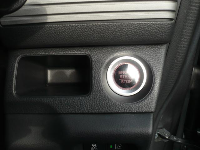 プラス スタイル ファン ホンダ センシング 4WD 衝突被害軽減ブレーキ 誤発進抑制機能 アダプティブクルーズコントロール LEDヘッドライト LEDフォグランプ  オーバーヘッドコンソール 社外SDナビ フルセグTV ドラレコ ETC バックカメラ(46枚目)