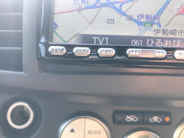 12E 社外メモリーナビ フルセグTV(14枚目)