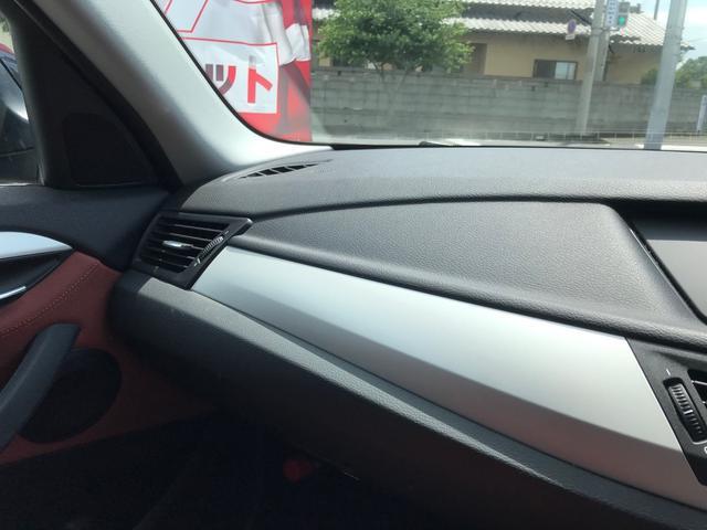 sDrive 18i ナビ オーディオ付 HID(16枚目)