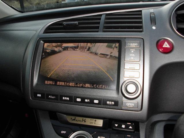 RSZ特別仕様車 HDDナビエディション バックカメラ(34枚目)