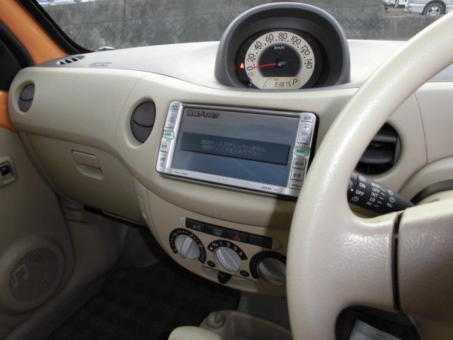 L  4WD キーレス ETC AW ナビ(18枚目)