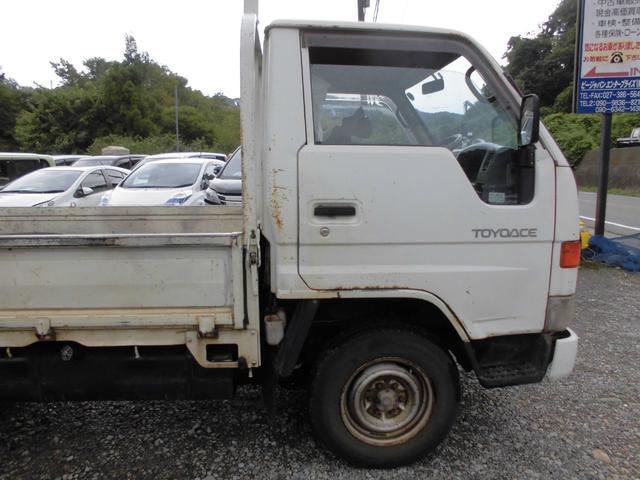 「トヨタ」「トヨエース」「トラック」「群馬県」の中古車29