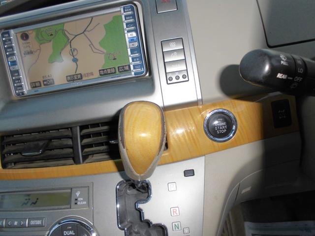 G AUTO4WD TチェーンHDDナビ スマートキー(16枚目)