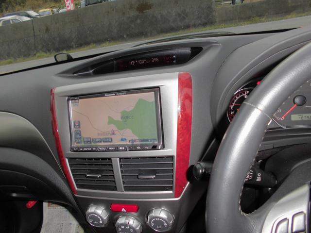 2.0XT 4WD HIDキーレス HDDナビ TV ETC(31枚目)