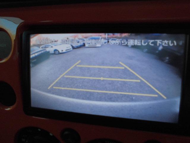 ワンオーナーパートタイム4WD TV SDナビバックカメラ(17枚目)