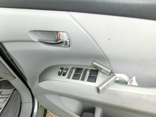 アエラス 4WD HDDTVナビ スマートキーETC HID(16枚目)