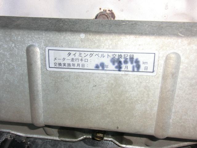 SDX パートタイム4WD  タイミングベルト交換済み(17枚目)