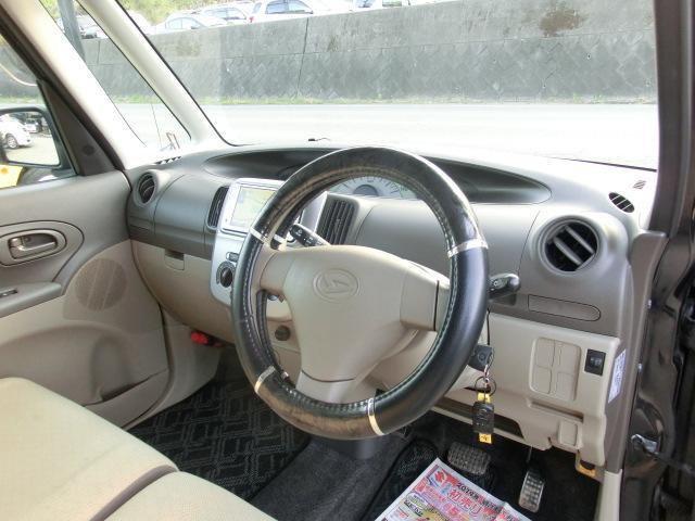 X 4WD タイミングチェーン TV ナビ(16枚目)
