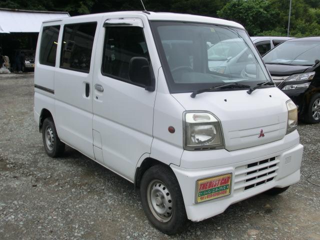 「三菱」「ミニキャブバン」「軽自動車」「群馬県」の中古車3