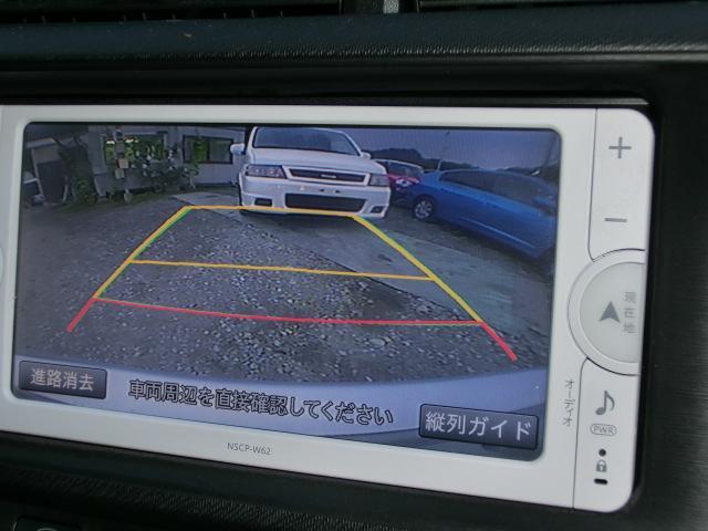 G TVナビバックカメラ HID ETC タイミングチェーン(19枚目)