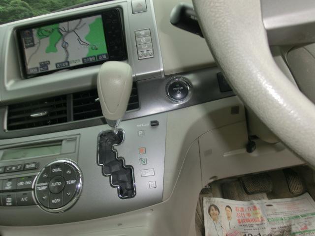 X HDDナビ TV バック カメラ HID ETC(34枚目)