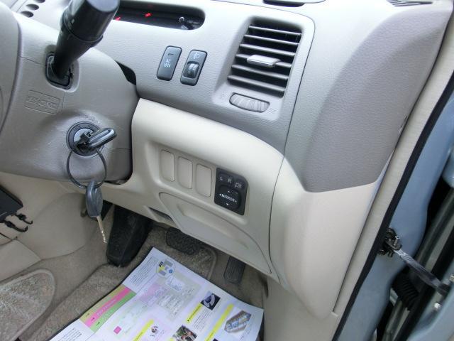 「トヨタ」「エスティマ」「ミニバン・ワンボックス」「群馬県」の中古車32