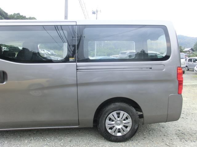 「日産」「NV350キャラバン」「その他」「群馬県」の中古車25