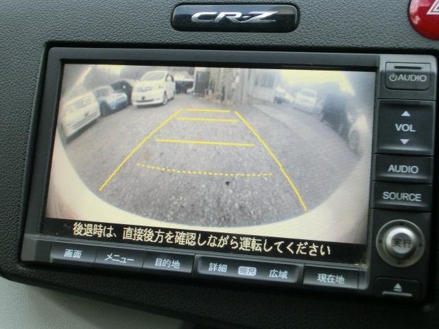 ハイブリッドβ TV HDDナビ バックカメラ ETC(17枚目)