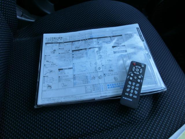 S TV HDDナビ タイミングチェーン ETC ABS(35枚目)