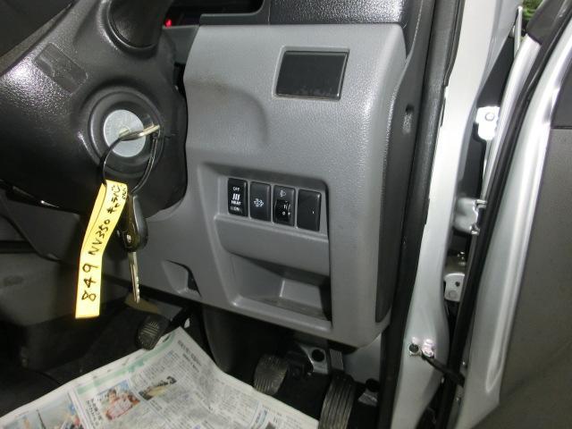 ロングDXターボ ワンオーナー ディーゼル 5MTキーレス タイミングチェーン(44枚目)