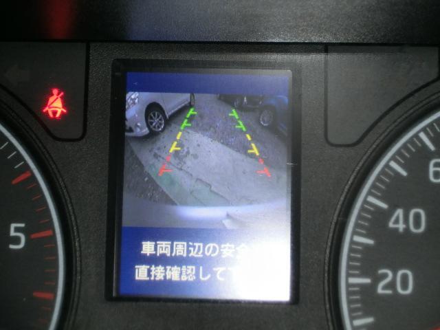ロングDXターボ ワンオーナー ディーゼル 5MTキーレス タイミングチェーン(54枚目)