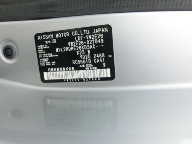 ロングDXターボ ワンオーナー ディーゼル 5MTキーレス タイミングチェーン(55枚目)