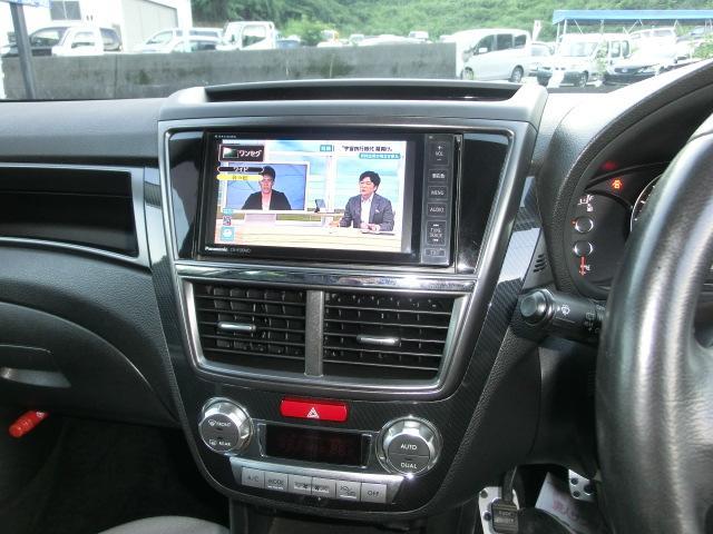 2.0GTリミテッド タイミングベルト交換済み ターボ HDD ナビ TV バックカメラ プッシュスターHID エアロ パワーシート(52枚目)