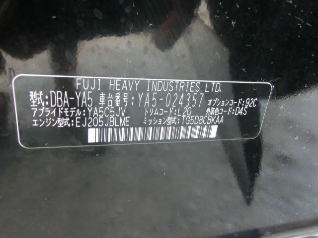 2.0GTリミテッド タイミングベルト交換済み ターボ HDD ナビ TV バックカメラ プッシュスターHID エアロ パワーシート(55枚目)