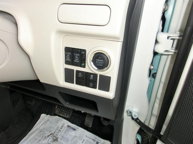 Gメイクアップ SAII ワンオーナータイミングチェーン アイドリングストップ LED プッシュスター(41枚目)