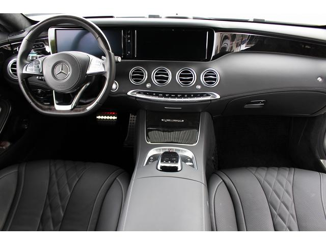 メルセデス・ベンツ M・ベンツ S550 4MクーペAMGラインレザーEXCスワロフスキーP