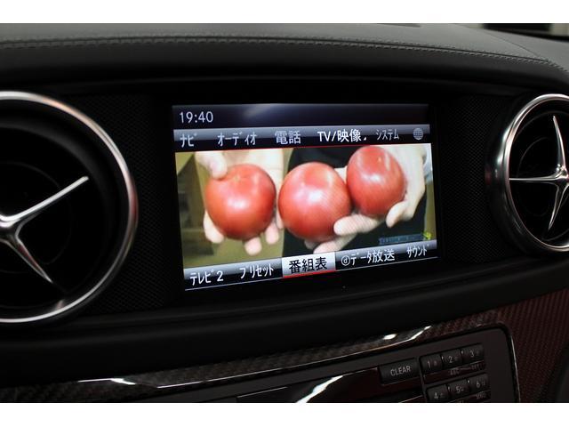 SL65AMG受注生産V12D車黒革DステッチHFアルミ(14枚目)