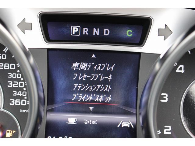SL65AMG受注生産V12D車黒革DステッチHFアルミ(15枚目)