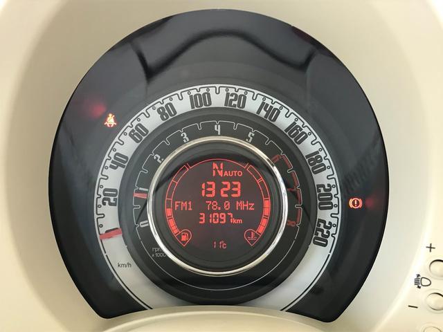1.2 8V ポップ キーレス 距離30000km台1年保証(6枚目)