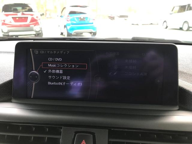 「BMW」「BMW」「コンパクトカー」「茨城県」の中古車8