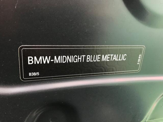 「BMW」「BMW」「コンパクトカー」「茨城県」の中古車64