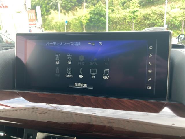 LX570 モデリスタエアロ モデリスタマフラー WALD22インチアルミ リアエンターシステム サンルーフ 全方位モニター 純正ドラレコ 置くだけ充電 ETC2.0(9枚目)