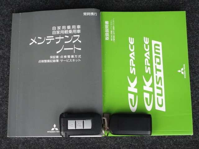 660 カスタム G セーフティ パッケージ ナビ ETC(19枚目)